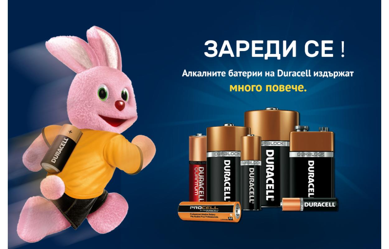 Батерии Duracell